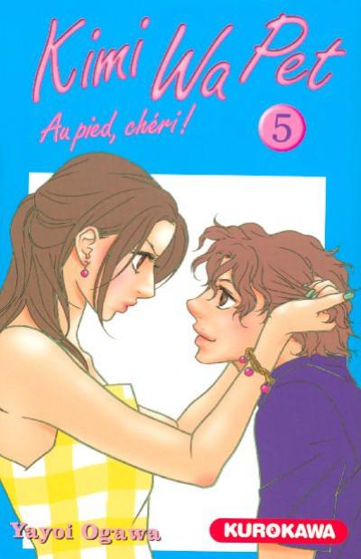 Couverture kimi wa pet tome 5