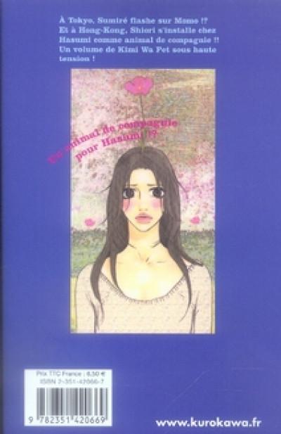 Dos kimi wa pet tome 9