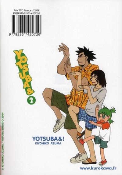Dos yotsuba tome 2