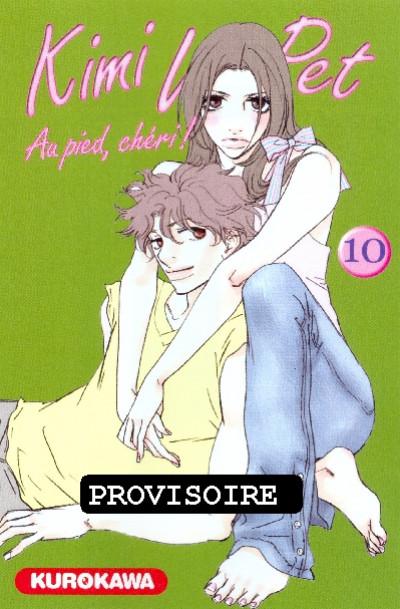 Couverture kimi wa pet tome 10