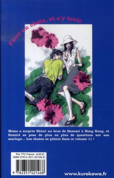 Dos kimi wa pet tome 11