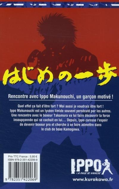 Dos Ippo - saison 1 tome 1