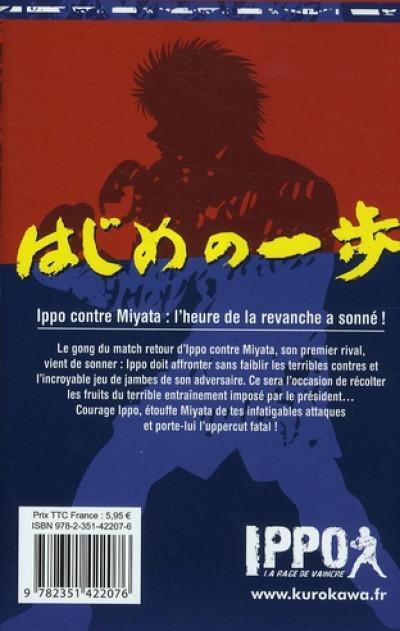 Dos Ippo - saison 1 tome 2