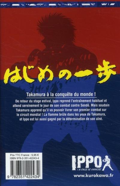 Dos Ippo - saison 1 tome 27