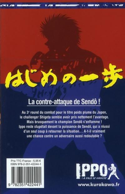 Dos Ippo - saison 1 tome 28