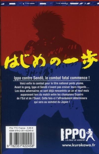 Dos Ippo - saison 1 tome 29