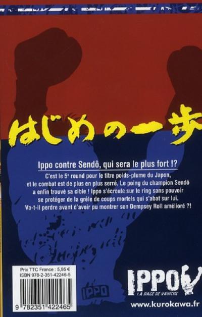 Dos Ippo - saison 1 tome 30