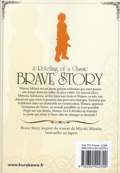 Dos brave story tome 1