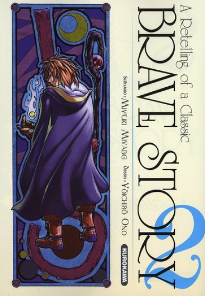 Couverture brave story tome 2