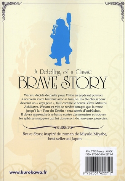 Dos brave story tome 2