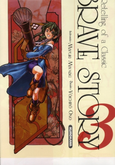 Couverture brave story tome 3