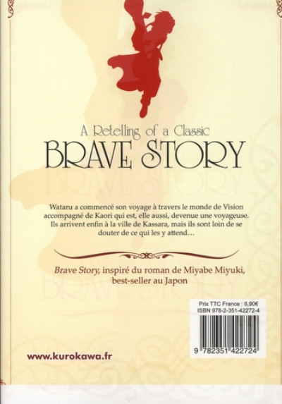 Dos brave story tome 3