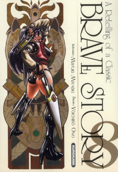 Couverture brave story tome 8