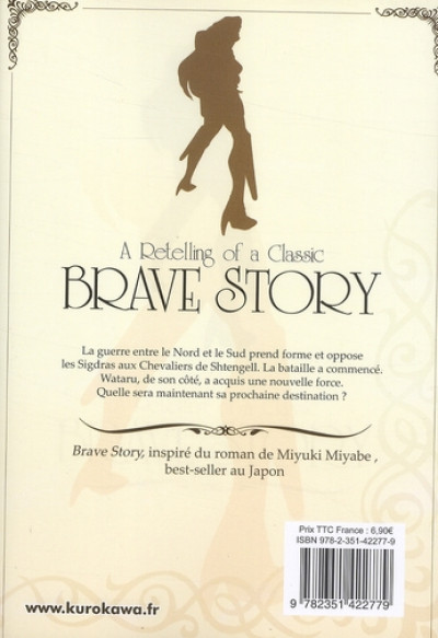 Dos brave story tome 8