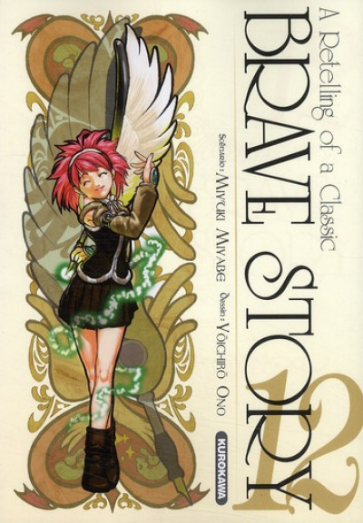 Couverture brave story tome 12