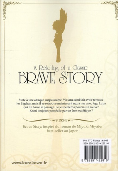 Dos brave story tome 12