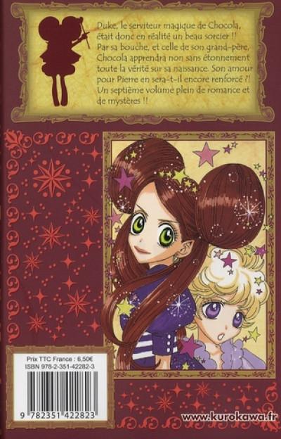 Dos chocola et vanilla tome 7
