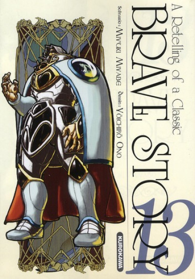 Couverture brave story tome 13