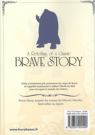 Dos brave story tome 13