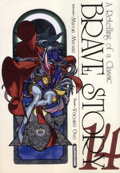 Couverture brave story tome 14