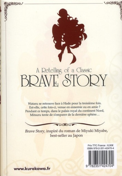 Dos brave story tome 14