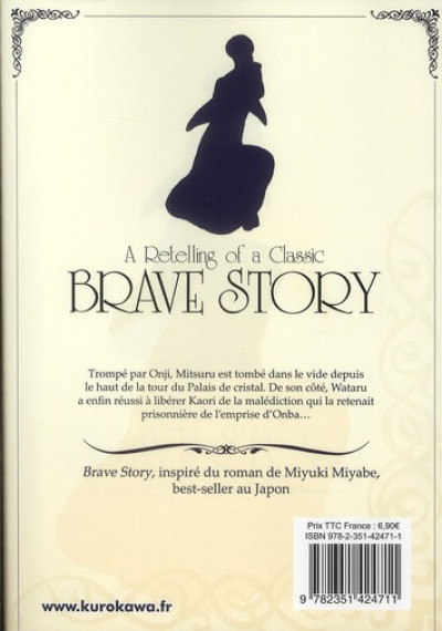 Dos brave story tome 15
