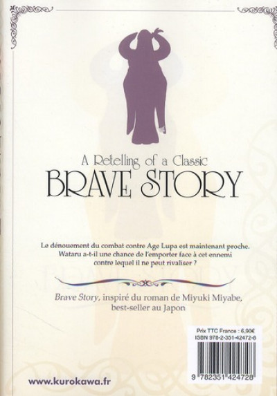 Dos brave story tome 16