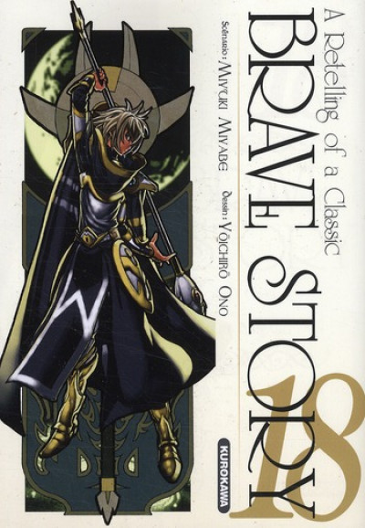 Couverture brave story tome 18