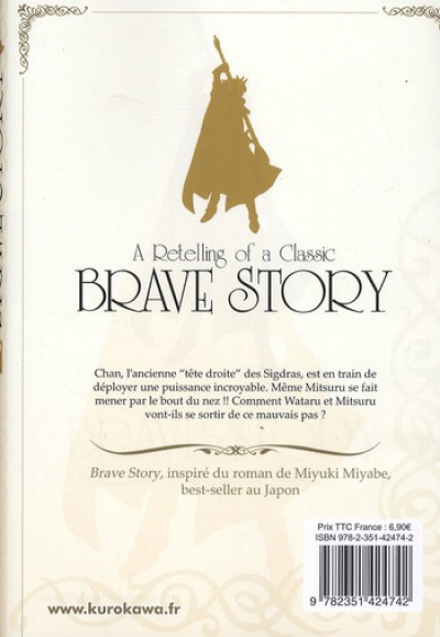 Dos brave story tome 18