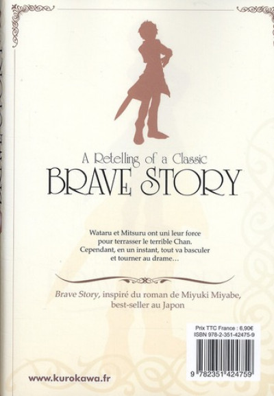 Dos brave story tome 19