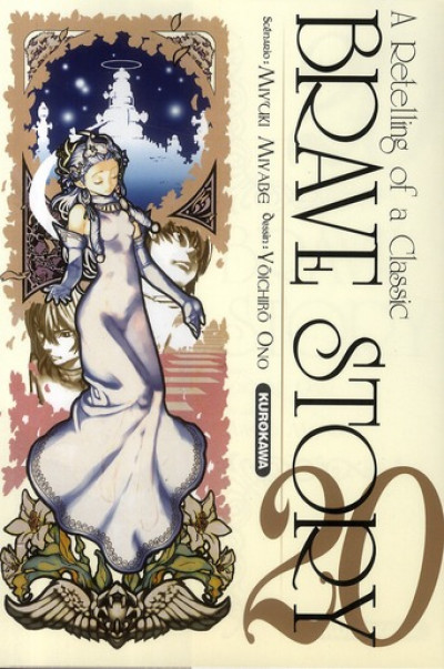 Couverture brave story tome 20