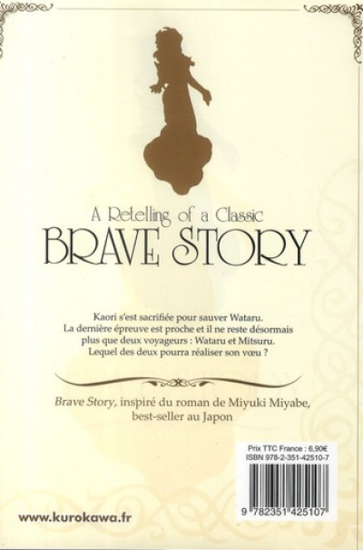 Dos brave story tome 20
