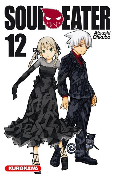 Couverture soul eater tome 12