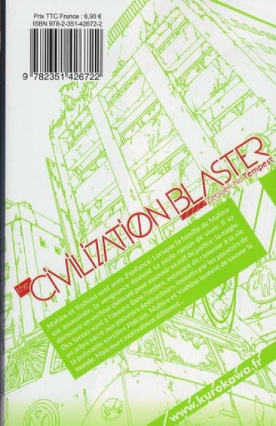 Dos the civilization blaster tome 1
