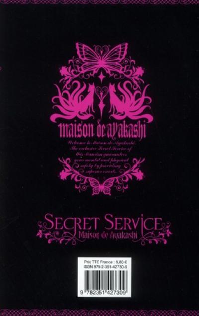 Dos secret service - maison de ayakashi tome 2