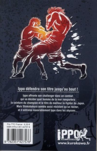 Dos Ippo saison 3 tome 2