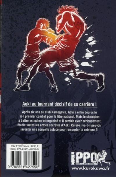 Dos Ippo saison 3 tome 4