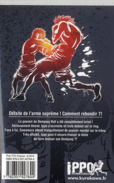 Dos Ippo saison 3 tome 9