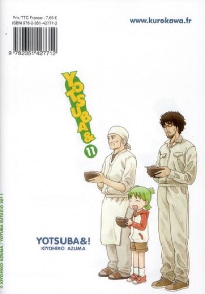 Dos yotsuba tome 11