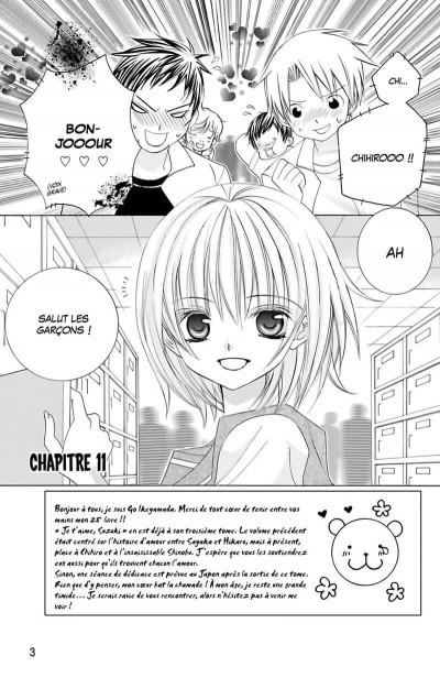 Page 4 Je t'aime suzuki ! tome 3