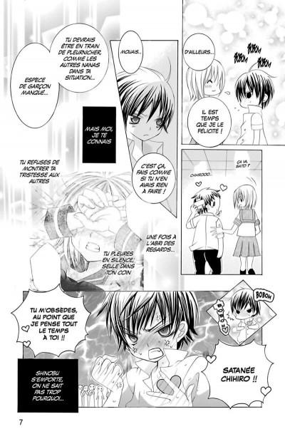 Page 8 Je t'aime suzuki ! tome 3
