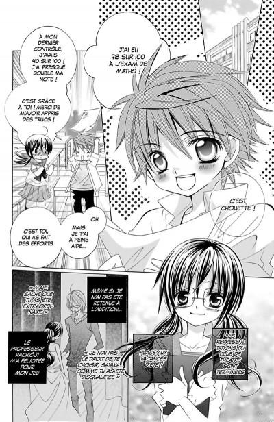 Page 9 Je t'aime suzuki ! tome 3