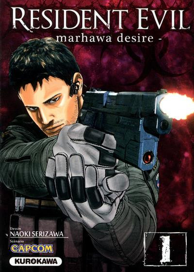 Couverture resident evil tome 1 - marhawa desire