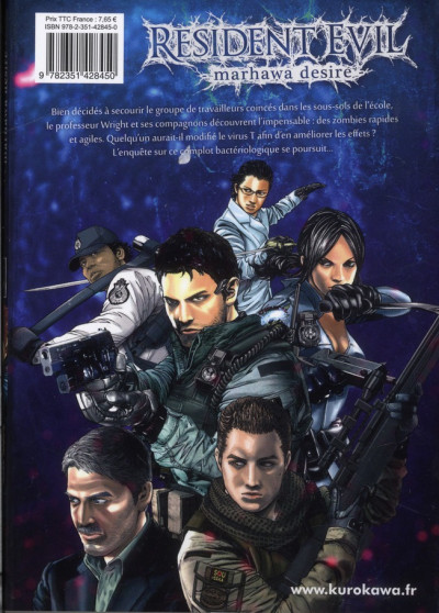 Dos Resident evil tome 2 - Marhawa desire