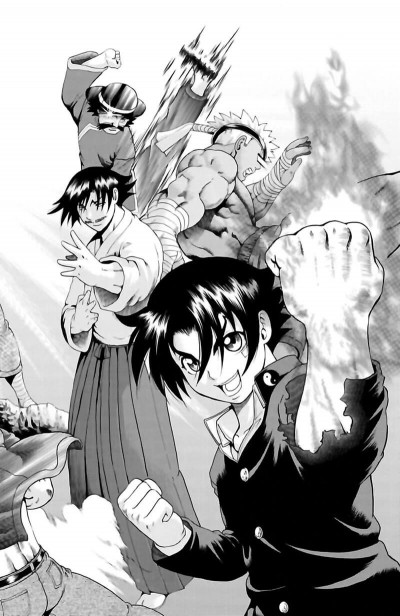 Page 5 Ken-ichi saison 2 tome 1