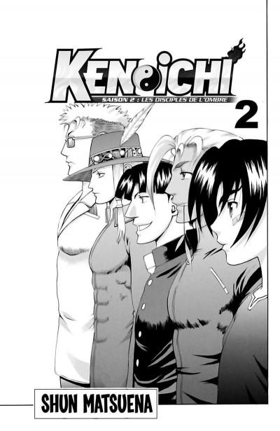 Page 2 Ken-ichi saison 2 tome 2