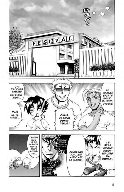 Page 5 Ken-ichi saison 2 tome 2