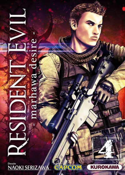 Couverture Resident evil tome 4 - Marhawa desire