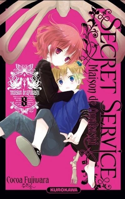 Couverture Secret service - maison de ayakashi tome 8