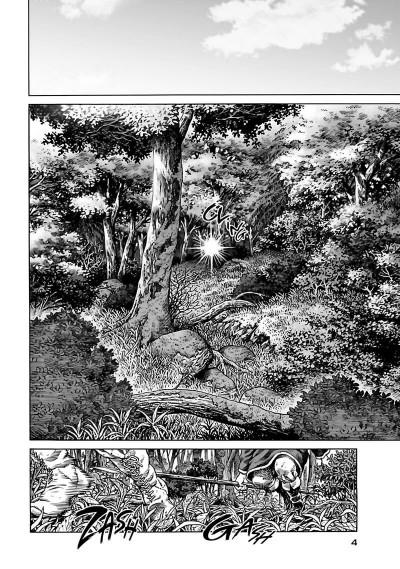 Page 5 Vinland saga tome 12